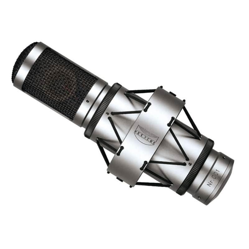 vma gross Brauner VMA Tube studio mic
