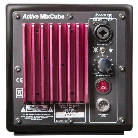 AVANTONE Mixcube Active Mono Black back view 555x555 AVANTONE Mixcube Active Mono Nero